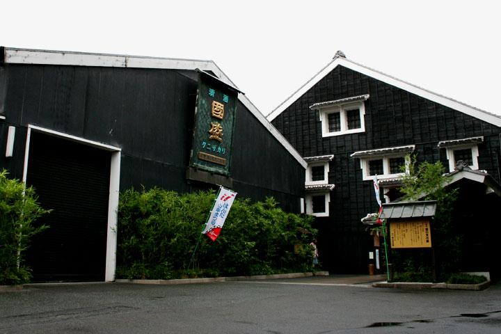 国盛酒の文化館
