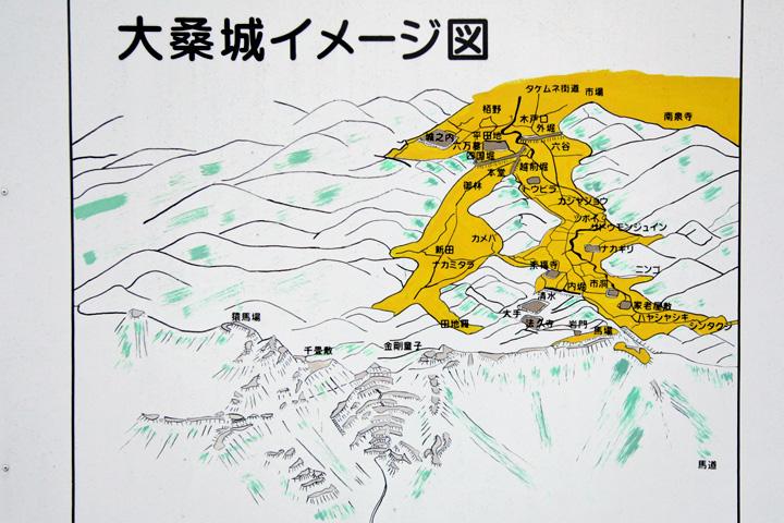 大桑城イメージ図