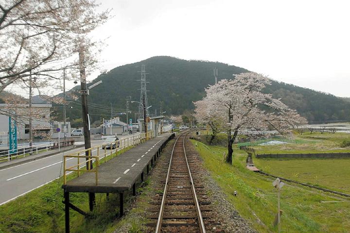 木知原(こちほら)駅