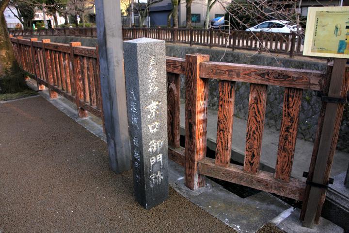 大垣城 西総門跡(京口門跡)石柱