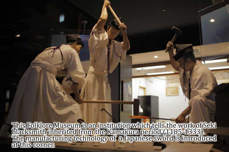 Traditional Methods of a Japanese Sword
