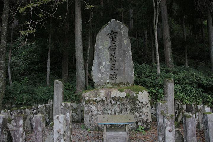 宝暦義民碑