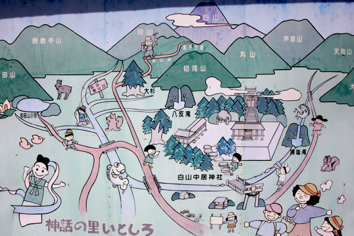 白山周辺の地図
