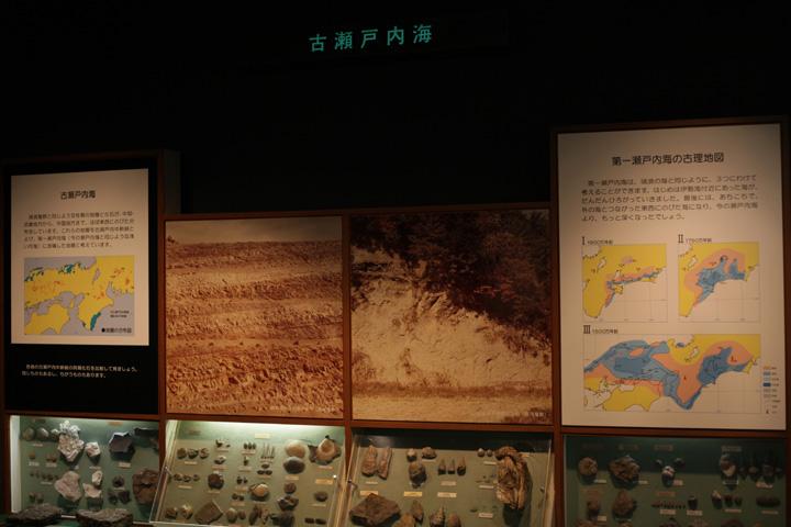 古瀬戸内海展示