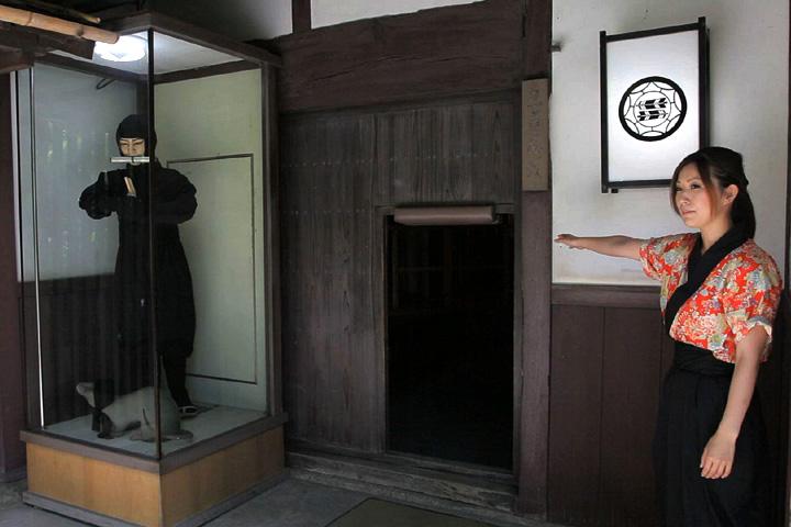 伊賀流忍者博物館 忍者屋敷