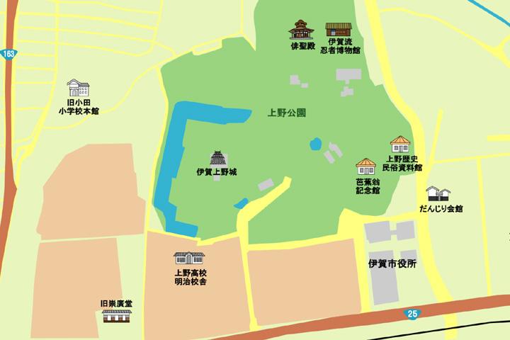 現代上野城周辺地図