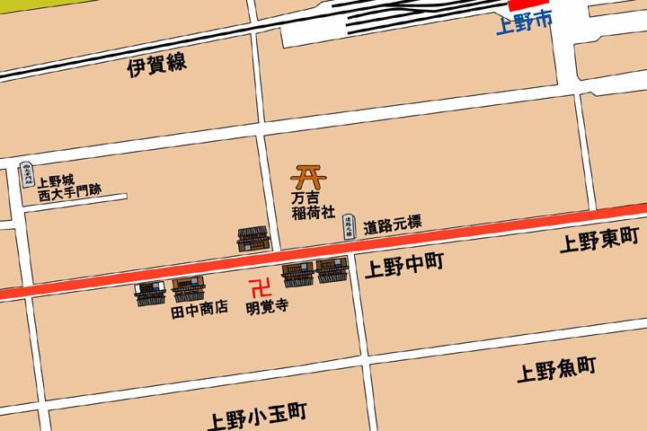 現代中町周辺地図