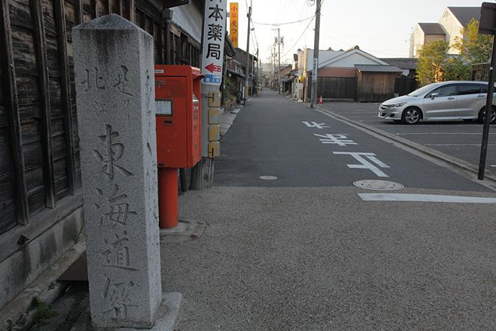 大和街道 関へ
