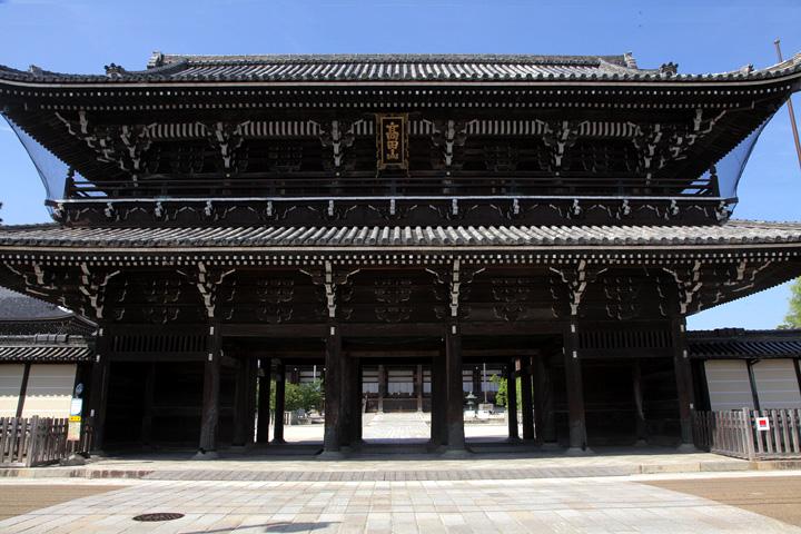 専修寺(せんじゅじ)山門 重要文化財