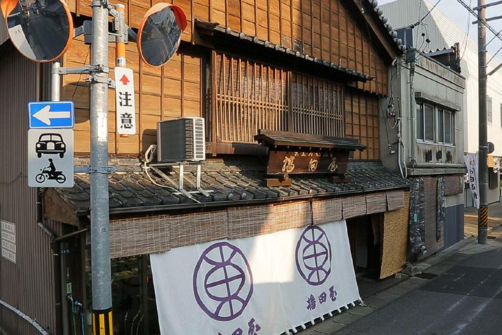 播田屋(東出家) 万延元年(1860)創業の銘菓「絲印煎餅」の製造元