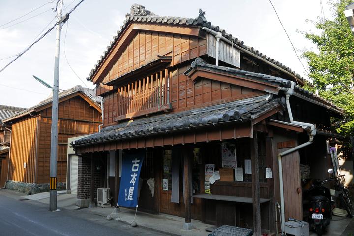 古本屋ぽらん(辻村家) 廻漕問屋(運送業)辻村家の建物