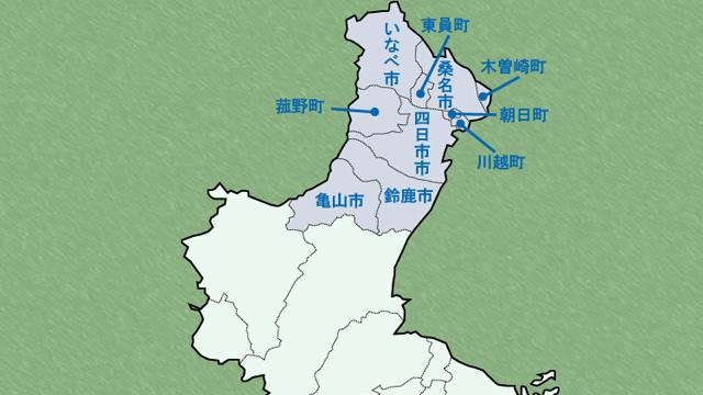 三重県北勢地域