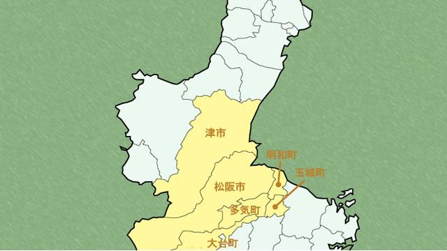三重県 中南勢地域