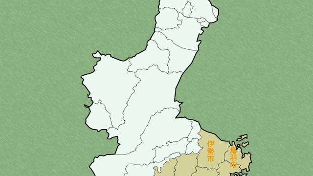 三重県 伊勢志摩地域