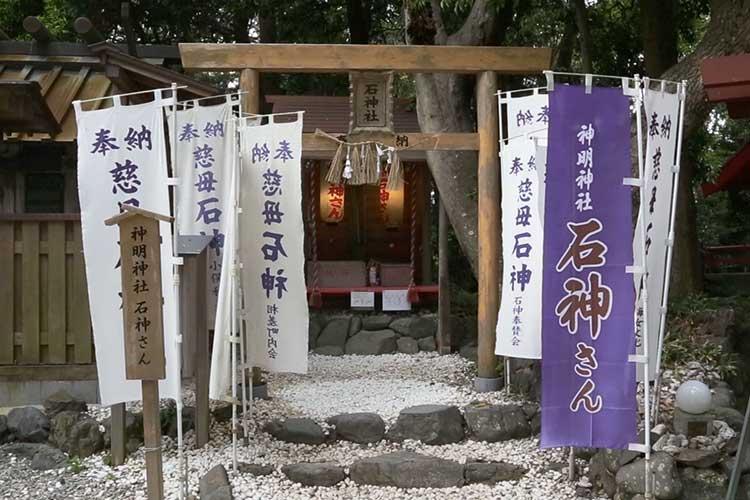 Ishigami-san(Goddess)