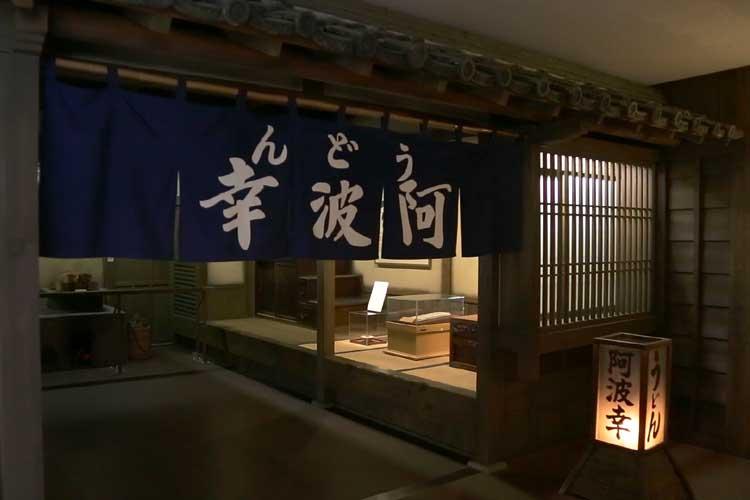Mikimoto Kokichi Memorial Hall