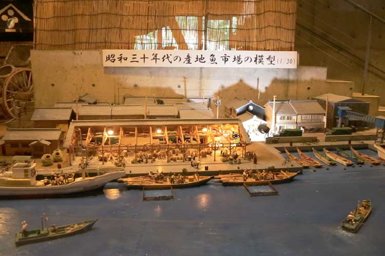 FISHERY IN SHIMA AND KUMANO