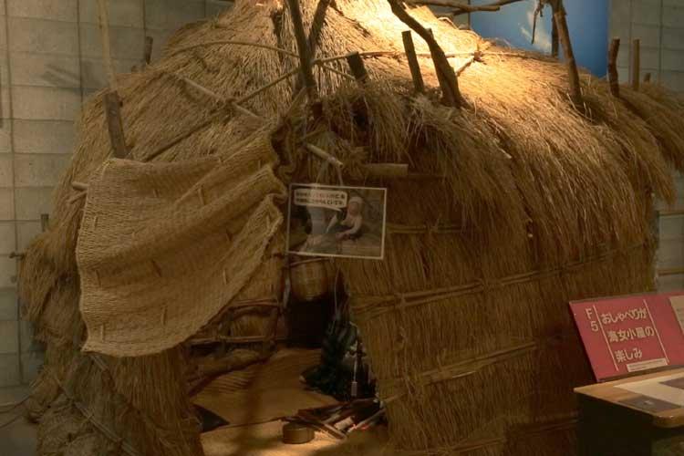 Ama huts