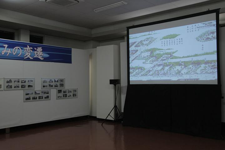 スクリーンで名古屋の歴史を紹介する映像など3本を上映