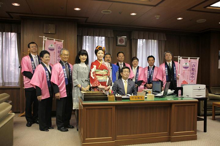 名古屋市議会議長表敬訪問