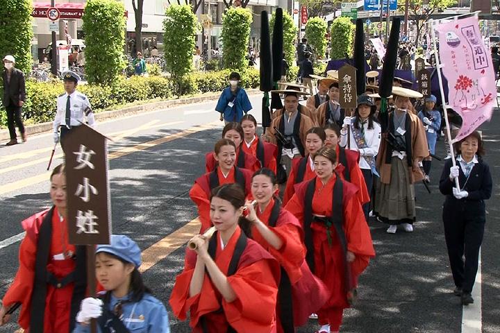 「春姫道中」行列