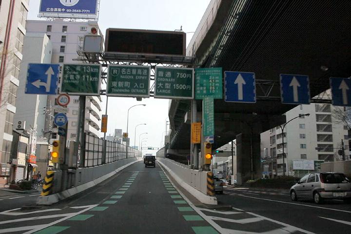 東新町入口