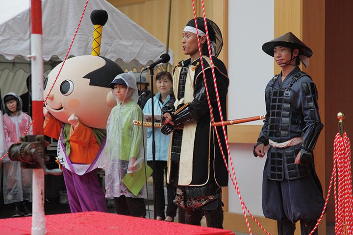 名古屋おもてなし武将隊 徳川家康の挨拶