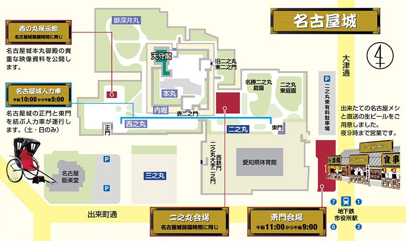 名古屋城まるはち博覧祭の会場案内図