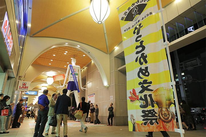 ナナちゃん人形横ではためくやっとかめ文化祭の旗