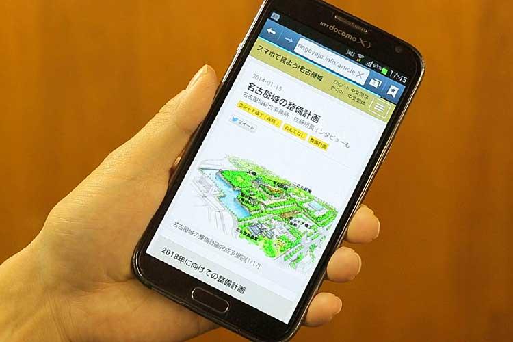 名古屋城の未来「名古屋城の整備計画」