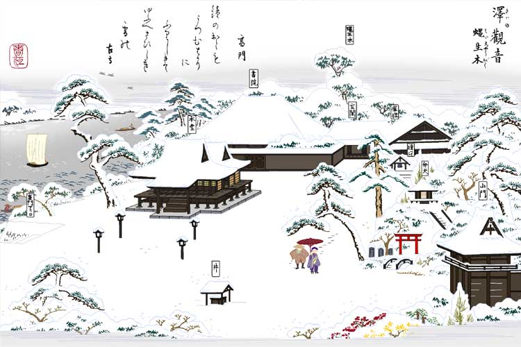沢観音妙安寺-名古屋三景のひとつ