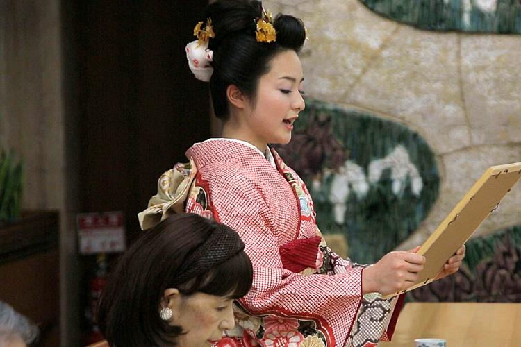 第二十代「春姫」山田梨紗子さん