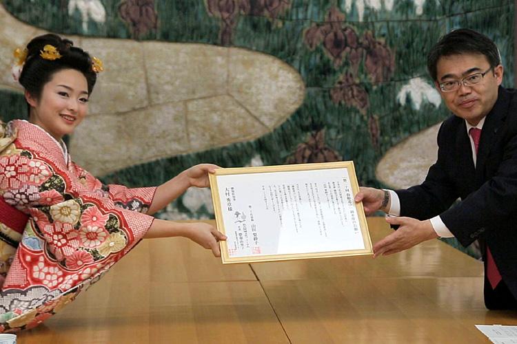 第二十代春姫と大村知事