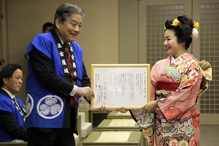 河村市長と第二十代春姫