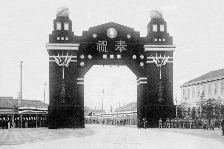 昭和時代(1926-1989)初頭の<御大典奉祝記念凱旋門