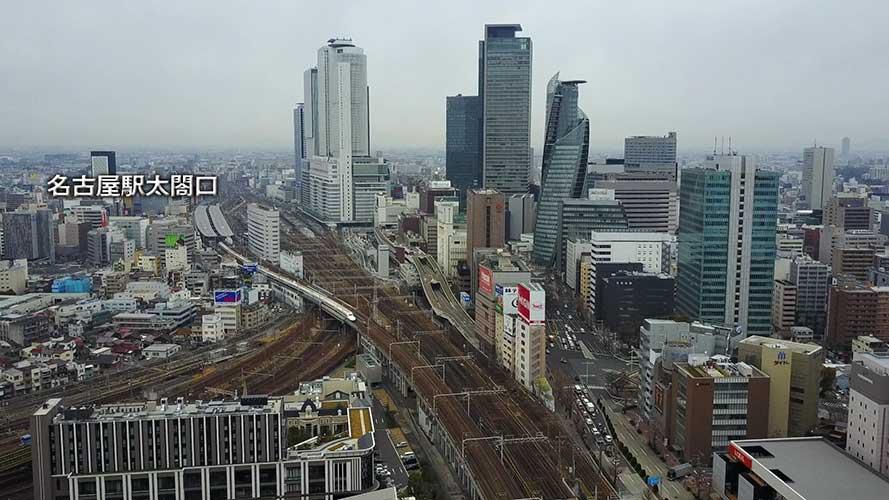 名古屋駅(2017年9月)