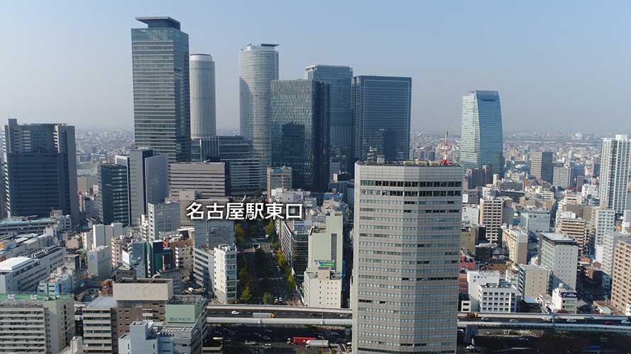 名古屋駅東口(2017年11月)