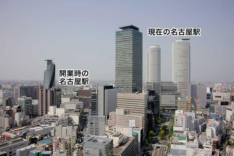 現在の名古屋駅周辺(2012年)