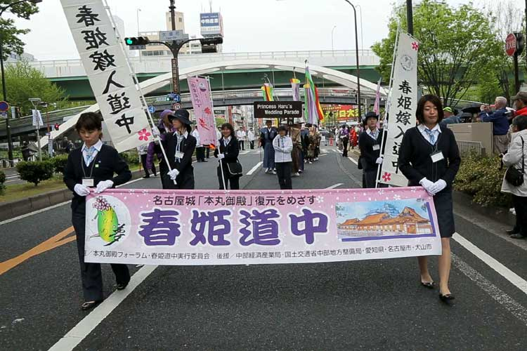 パレード開始(大津通-矢場町~桜通)