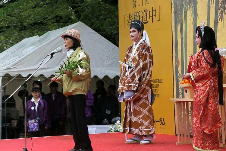 夢童由里子名古屋城文化フォーラム代表の終会の挨拶