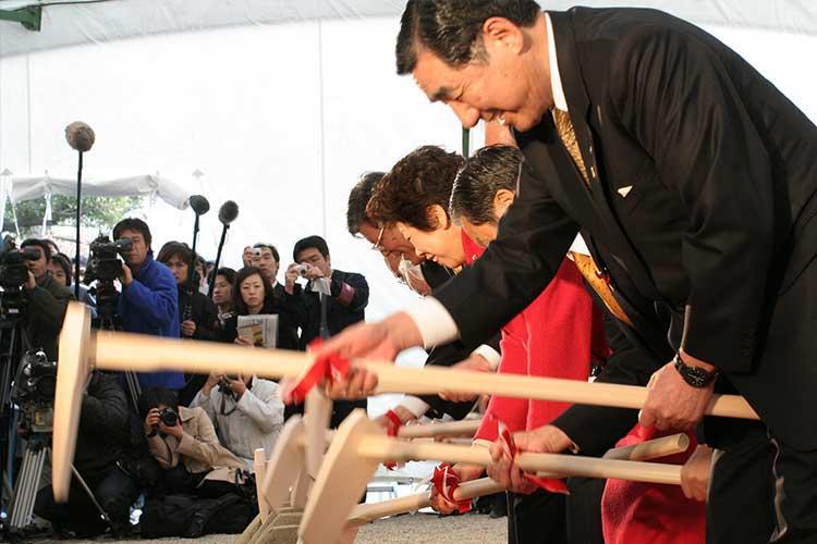 2009年1月19日、復元着工記念式典