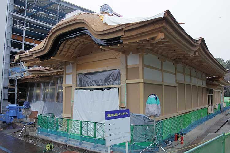 2012年12月、「素屋根」が撤去