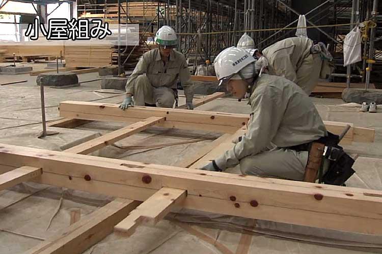 小屋組みは、屋根の形をつくる工程
