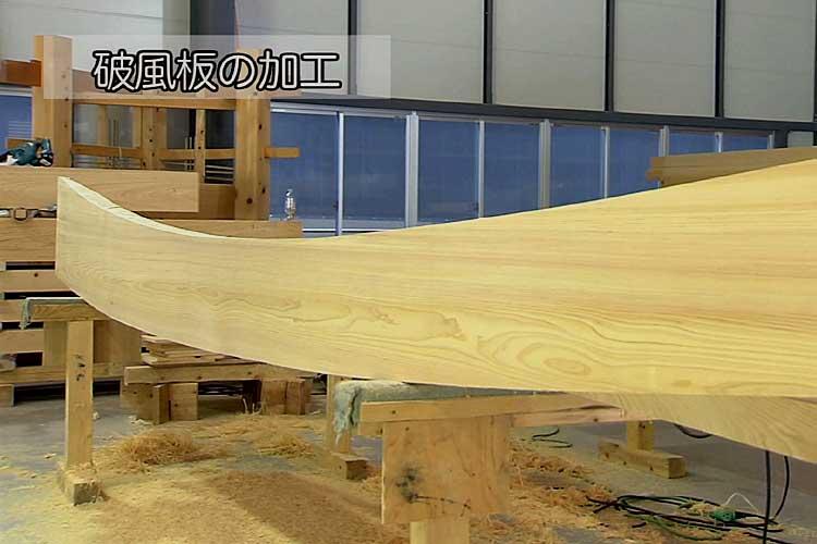 破風板は、大きなヒノキの板材を使用