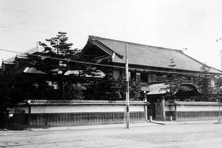 名古屋商業会議所
