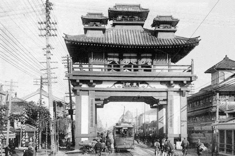 御大典奉祝記念凱旋門-広小路本町