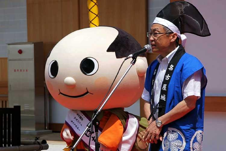 新開輝夫 名古屋市副市長の挨拶