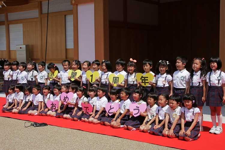 西城幼稚園の園児の祝辞