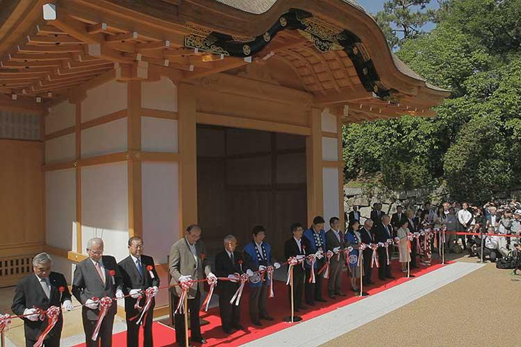 第1期玄関・表書院完成記念式典