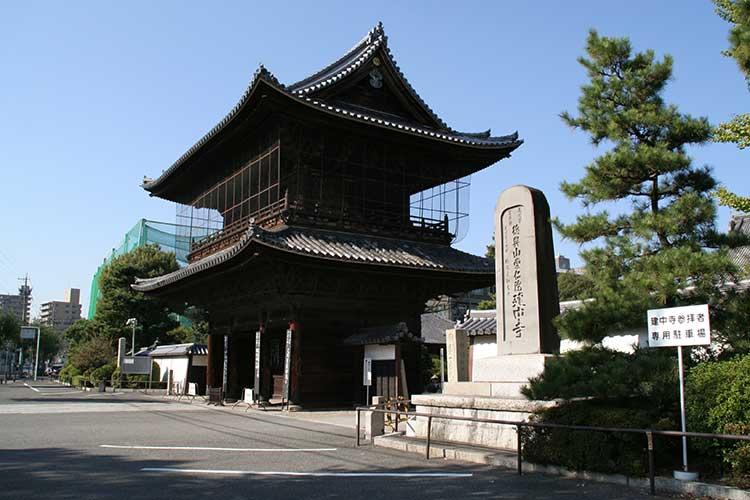 三門(名古屋市都市景観重要建築物等)